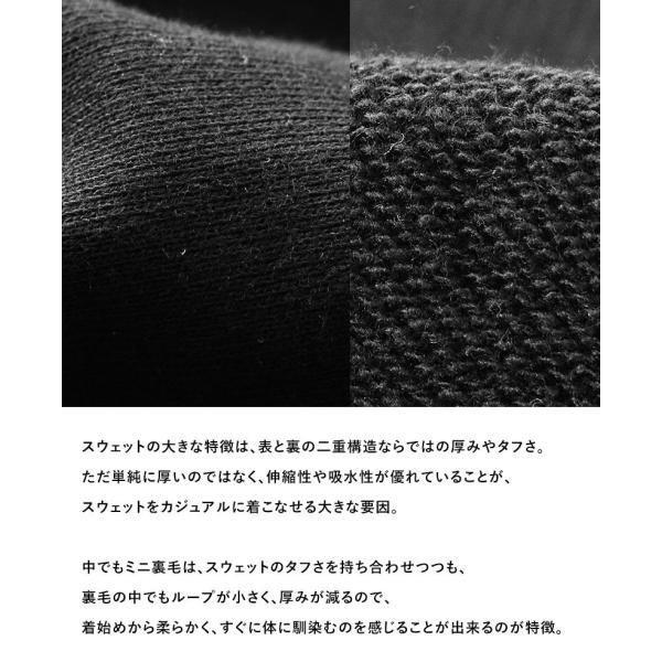 スウェット 長袖 タートルネック ハイネック ミニ裏毛 リブ衿 切り替え OAR'S  レディース メンズ|paty|06