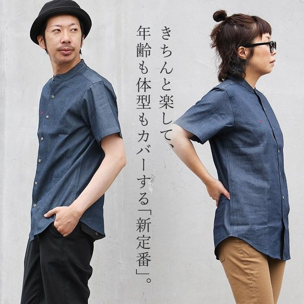 シャツ 半袖 春夏 バンドカラー デニム 配色 ワンポイント 星 スター 刺繍 綿100% メンズ レディース ALISTAIR|paty|03