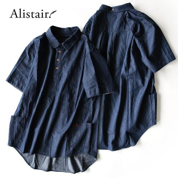 シャツ 半袖 丸襟 プルオーバー デニム 配色 ワンポイント 刺繍 綿100% メンズ レディース ALISTAIR 春 夏 40代 50代|paty|02