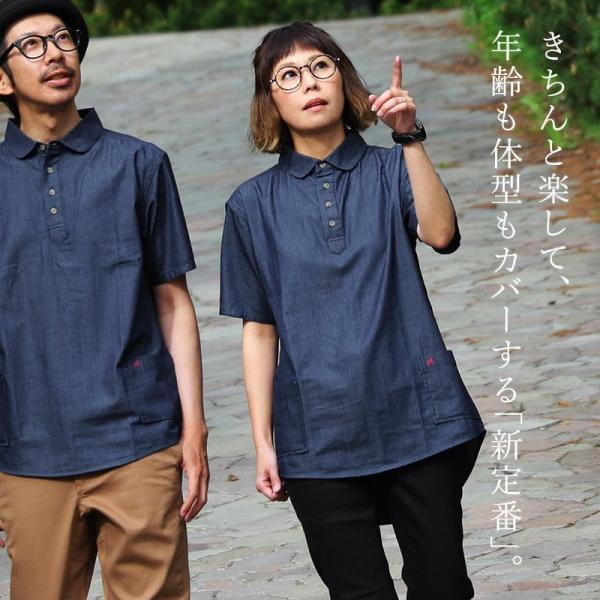 シャツ 半袖 丸襟 プルオーバー デニム 配色 ワンポイント 刺繍 綿100% メンズ レディース ALISTAIR 春 夏 40代 50代|paty|03