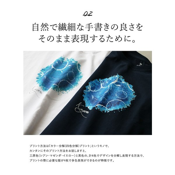 Tシャツ 半袖 クルーネック  kagero 陽炎 プリント  綿100% 米綿 BLUETO レディース メンズ 春夏 おしゃれ(重ね着企画)|paty|06
