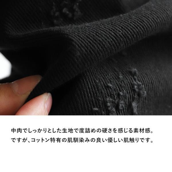 Gジャン デニムジャケット ジャケット 無地 長袖 ツイル コットン カジュアル フリー ピンク ブラック レディース 春 夏 C.L.N|paty|06