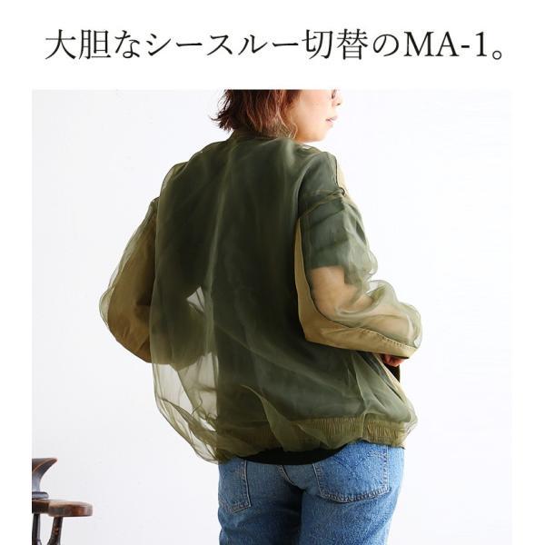 MA-1 ジャケット ミリタリージャケット シースルー 切替 ボリュームシルエット Johnbull レディース|paty|04