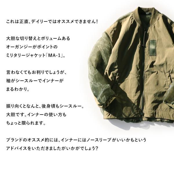 MA-1 ジャケット ミリタリージャケット シースルー 切替 ボリュームシルエット Johnbull レディース|paty|05