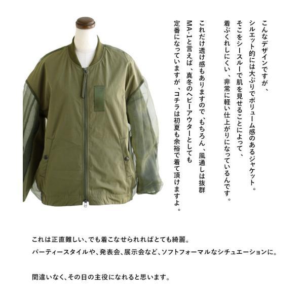 MA-1 ジャケット ミリタリージャケット シースルー 切替 ボリュームシルエット Johnbull レディース|paty|07