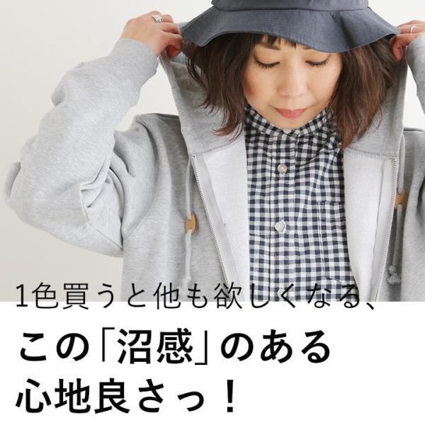SAIL パーカー ジップアップ スウェット 長袖 フード ツバメ ワンポイント 刺繍 綿100% 裏パイル メンズ レディース ブラック 黒 M L paty 12