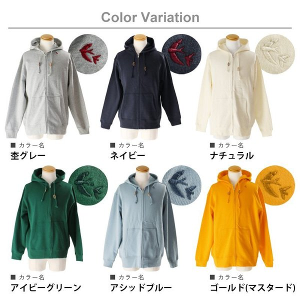 SAIL パーカー ジップアップ スウェット 長袖 フード ツバメ ワンポイント 刺繍 綿100% 裏パイル メンズ レディース ブラック 黒 M L paty 19