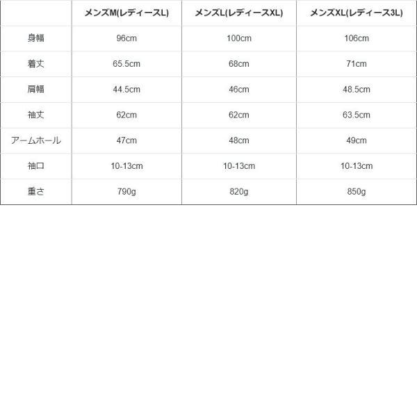 ブルゾン ハイネック フード リブジャケット フルライニング ダブルジップ PUレザー フェイクレザー メンズ レディース ALISTAIR(予約販売)|paty|20