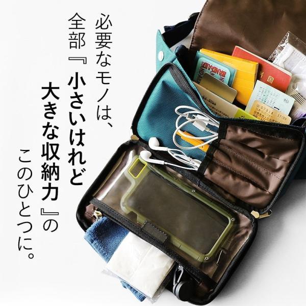 ボディバッグ ショルダーバッグ 財布 ミニ コンパクト 軽量 (トーン) TOneontoNE 40代 50代|paty|02