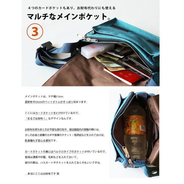 ボディバッグ ショルダーバッグ 財布 ミニ コンパクト 軽量 (トーン) TOneontoNE 40代 50代|paty|13