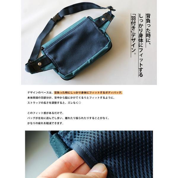 ボディバッグ ショルダーバッグ 財布 ミニ コンパクト 軽量 (トーン) TOneontoNE 40代 50代|paty|14