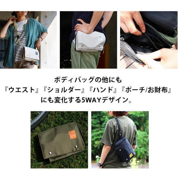 ボディバッグ ショルダーバッグ 財布 ミニ コンパクト 軽量 (トーン) TOneontoNE 40代 50代|paty|15