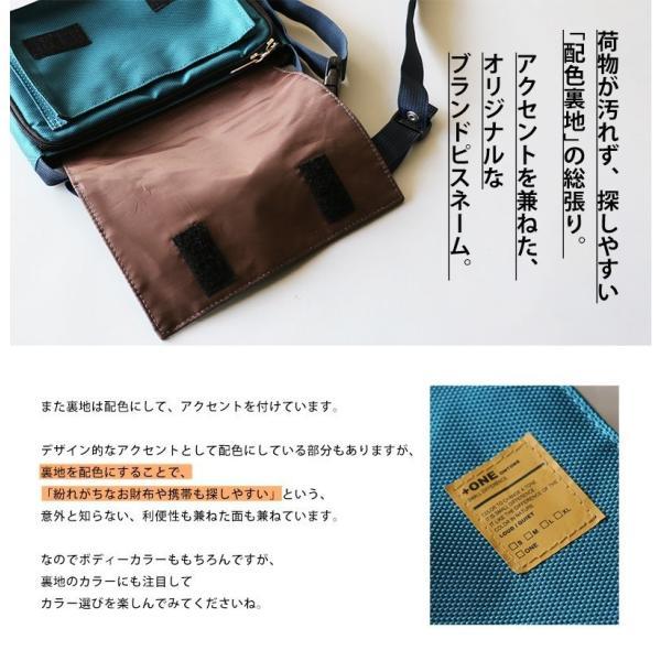 ボディバッグ ショルダーバッグ 財布 ミニ コンパクト 軽量 (トーン) TOneontoNE 40代 50代|paty|17