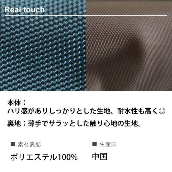 ボディバッグ ショルダーバッグ 財布 ミニ コンパクト 軽量 (トーン) TOneontoNE 40代 50代|paty|18