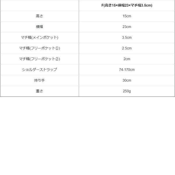 ボディバッグ ショルダーバッグ 財布 ミニ コンパクト 軽量 (トーン) TOneontoNE 40代 50代|paty|20