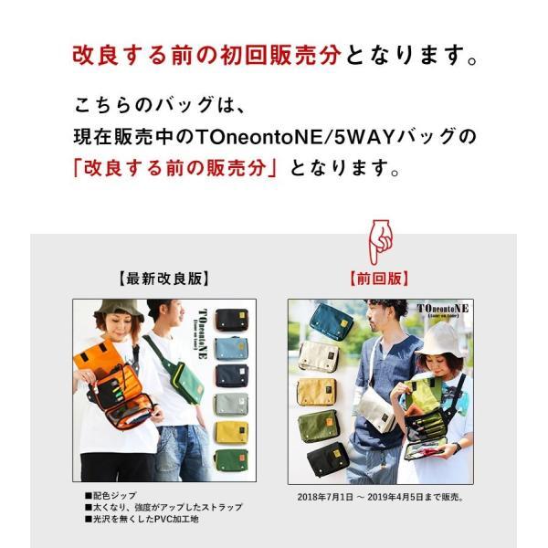 ボディバッグ ショルダーバッグ 財布 ミニ コンパクト 軽量 (トーン) TOneontoNE 40代 50代|paty|03