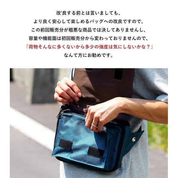 ボディバッグ ショルダーバッグ 財布 ミニ コンパクト 軽量 (トーン) TOneontoNE 40代 50代|paty|04
