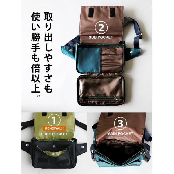 ボディバッグ ショルダーバッグ 財布 ミニ コンパクト 軽量 (トーン) TOneontoNE 40代 50代|paty|10