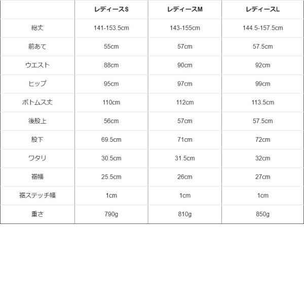 サロペット スリップオン オーバーオール 無地 デニム コットン 日本製 カジュアル ロング丈 ホワイト S M L レディース 春 夏 Johnbull|paty|03