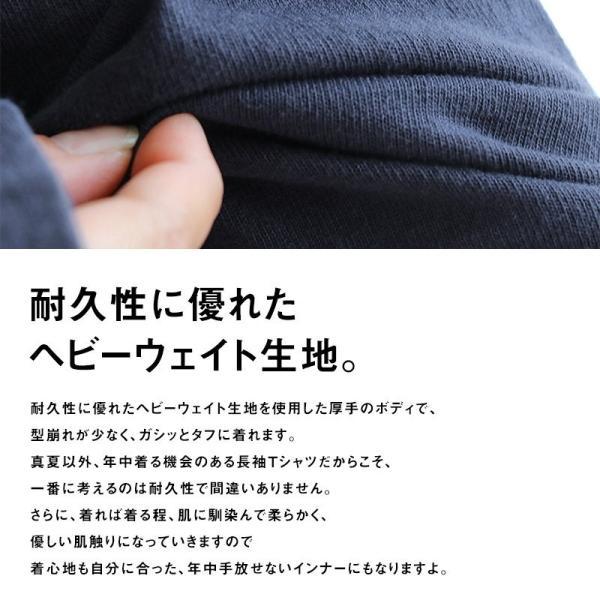 Tシャツ TEE クルーネック ムービング ポケット ストレッチ 無地 長袖 ナイロン コットン カジュアル メンズ レディース POWER TO THE PEOPLE|paty|12