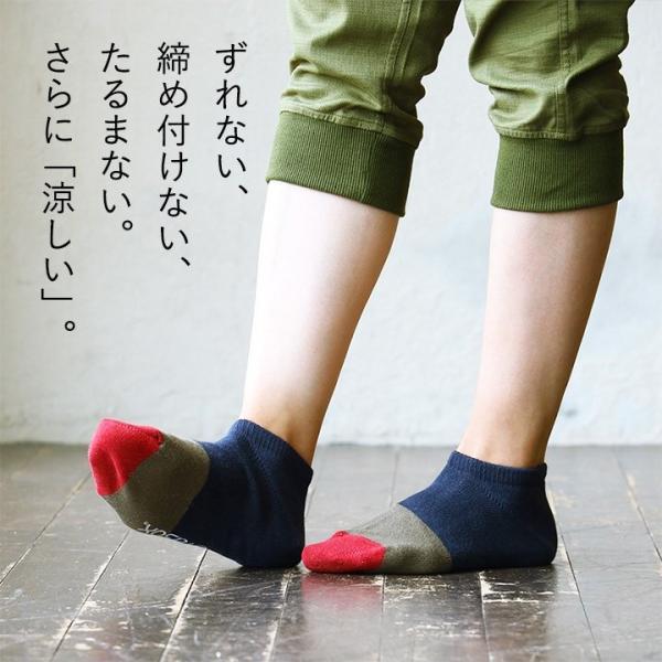 スニーカーソックス ソックス くるぶし丈 靴下 配色切替 コットン リネン 日本製 夏 メンズ レディース rasox paty 02