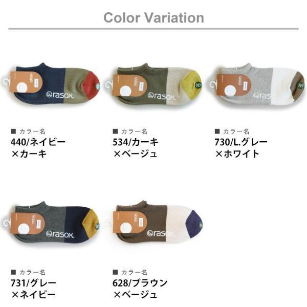スニーカーソックス ソックス くるぶし丈 靴下 配色切替 コットン リネン 日本製 夏 メンズ レディース rasox paty 12