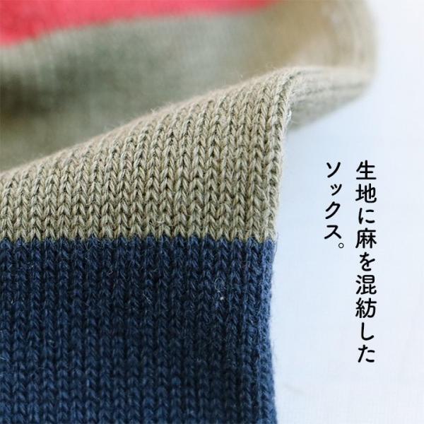 スニーカーソックス ソックス くるぶし丈 靴下 配色切替 コットン リネン 日本製 夏 メンズ レディース rasox paty 08