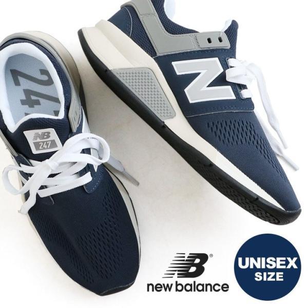 New Balance スニーカー ランニングシューズ ローカット NB MS247 MA レースアップ 合成皮革 ストレッチ カジュアル レディース メンズ ネイビー