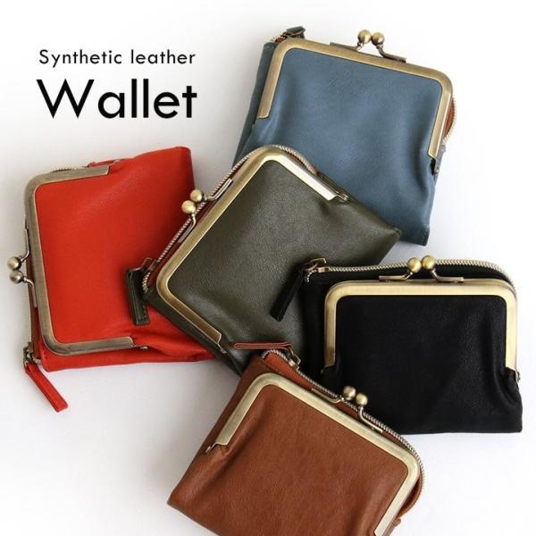 ウォレット 財布 二つ折り がま口 小銭入れ付き 合成皮革 ナチュラル カジュアル レディース 春 オレンジ カーキ キャメル ブルー ブラック
