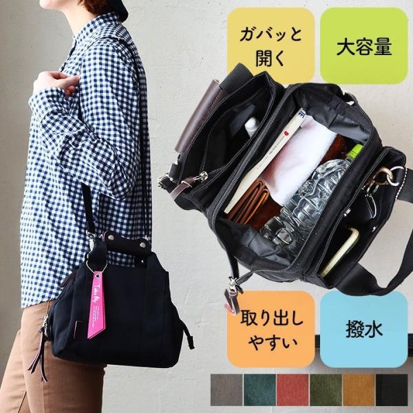 ショルダーバッグショルダーバッグ3レイヤーファスナージップポケット多機能ポケット多数シンプル収納撥水加工レディース