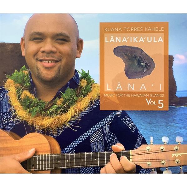 Lana'ika'ula - Kuana Torres Kahele クアナ トレス cdvd-cd 【メール便可】