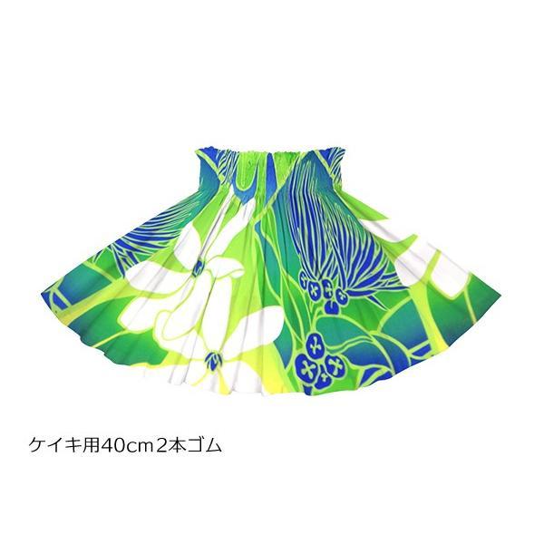 きみどりのパウスカート ティアレ・レフア・グラデーション柄 spau-2773LG フラダンス 衣装|pauskirt|04