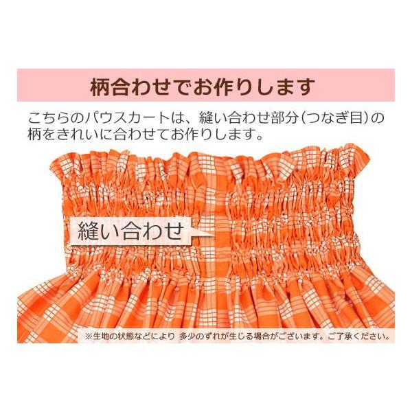 オレンジのパウスカート パラカ柄 2028OR フラダンス 衣装|pauskirt|03