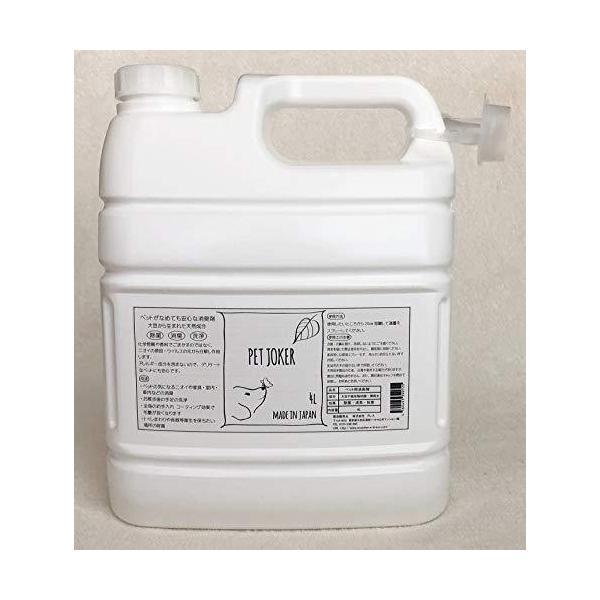 消臭剤 ペットジョーカー 4リットル【携帯用50mlプレゼント付!】|pawpawshop