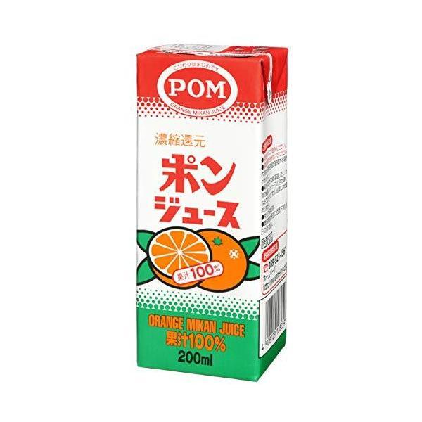 POM ポンジュース200ml ×12本 pawpawshop