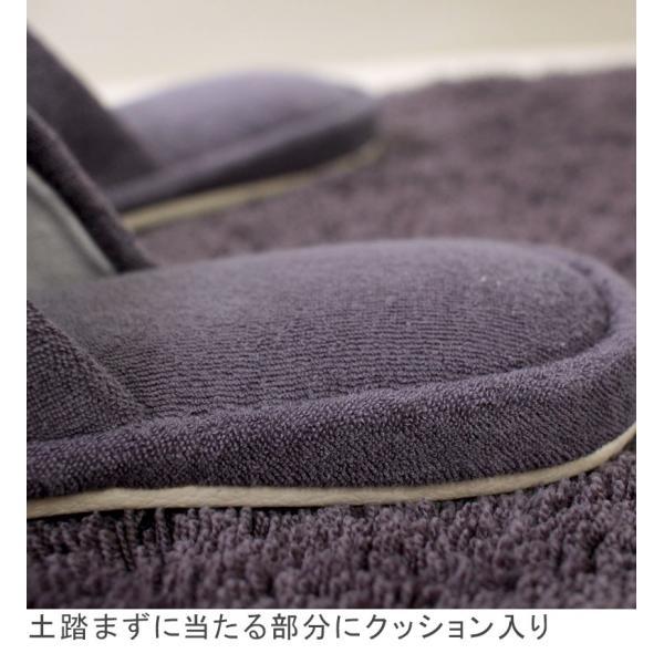 スリッパ 室内用 来客用 洗濯OK 650円 おしゃれ 安い あすつく モダン色  上質 リトス 洗えるスリッパ トイレ用 シンプル 人気 北欧 室内履き|pbh-shop|04