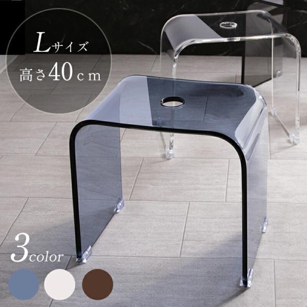 アクリルバスチェア シャワーチェア バスチェアー 風呂いす おしゃれ ティエラ 40cm