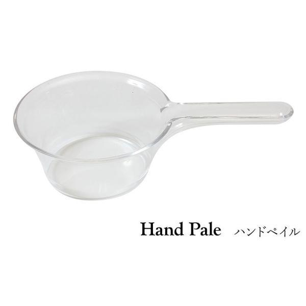 片手桶 手おけ ハンドペイル 湯桶 手桶 洗面器 アクリル製 おしゃれ 安い 風呂桶 手桶 高級 シンプル アクリル アクア クリア