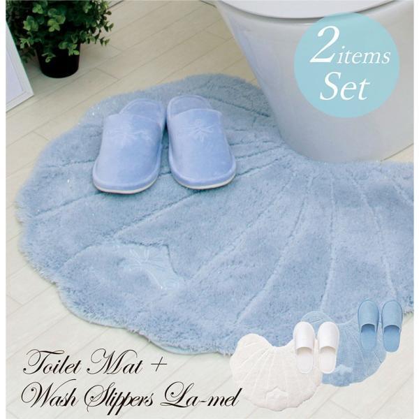 トイレマットセット 2点セット おしゃれ かわいい スリッパ 夏 室内 貝 シェル 貝がら ホワイト 白 アイボリー ブルー 水色 青 海 ラメール