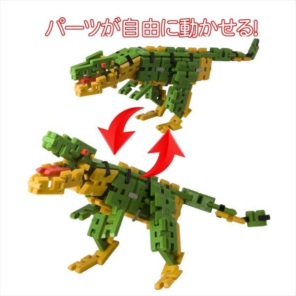 ピーブロック「日本の恐竜セット」知育玩具 教材 組み立て 創造力 複数恐竜 pblock 05