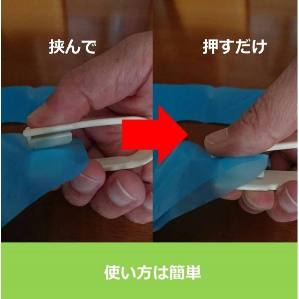 ビニールオープナー デザインシリーズ NW21 といぷー アプリコット|pbopen|03