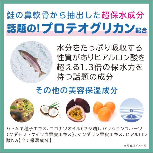 (正規販売店舗)1位獲得! 世田谷コスメ オールインワン化粧水 400ml 無香料 これ1本で化粧水+乳液+美容液 全身に使える|pbt|04