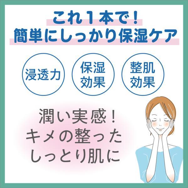 (正規販売店舗)1位獲得! 世田谷コスメ オールインワン化粧水 400ml 無香料 これ1本で化粧水+乳液+美容液 全身に使える|pbt|05