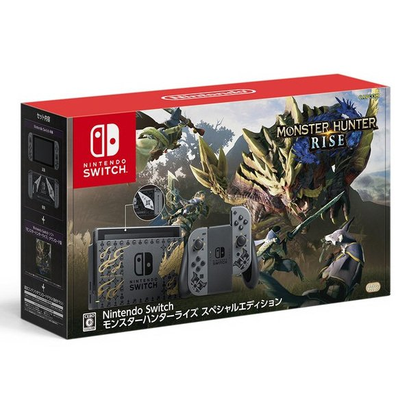 任天堂ニンテンドースイッチ本体NintendoSwitchモンスターハンターライズスペシャルエディションHAD-S-KGAGL