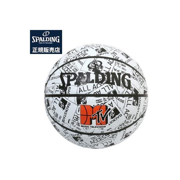 【正規販売店】スポルディング バスケットボール 5号球 MTV イベントパス ラバー 84-067J
