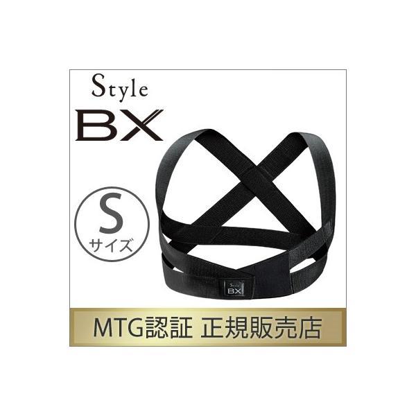 正規品 MTG 姿勢ケア Style BX スタイルビーエックス Sサイズ 胸囲62〜79cm BS-BX2234-S ブラック