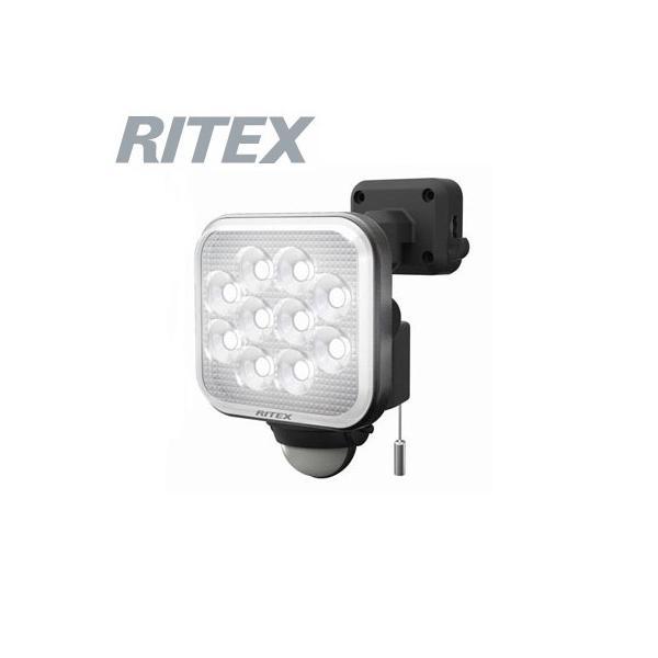 ライテックス フリーアーム式 LEDセンサーライト 防雨型 コンセント式 12W×1灯 1000lm ハロゲン200W相当 ひもスイッチ付  CAC-12 RITEX