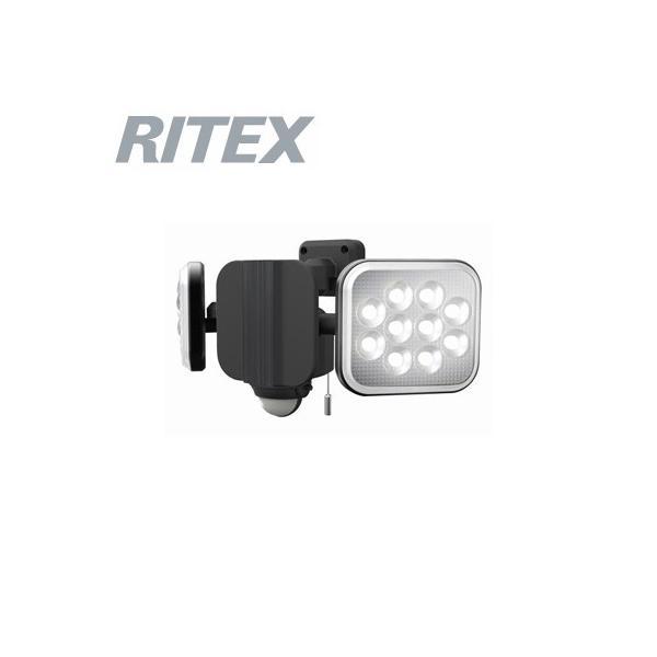 ライテックス フリーアーム式 LEDセンサーライト 防雨型 コンセント式 12W×2灯 2000lm ハロゲン400W相当 ひもスイッチ付  CAC-26 RITEX