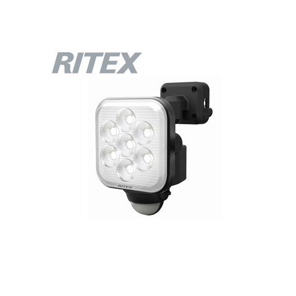 ライテックス フリーアーム式 LEDセンサーライト 防雨型 コンセント式 8W×1灯 750lm ハロゲン150W相当  CAC-8 RITEX