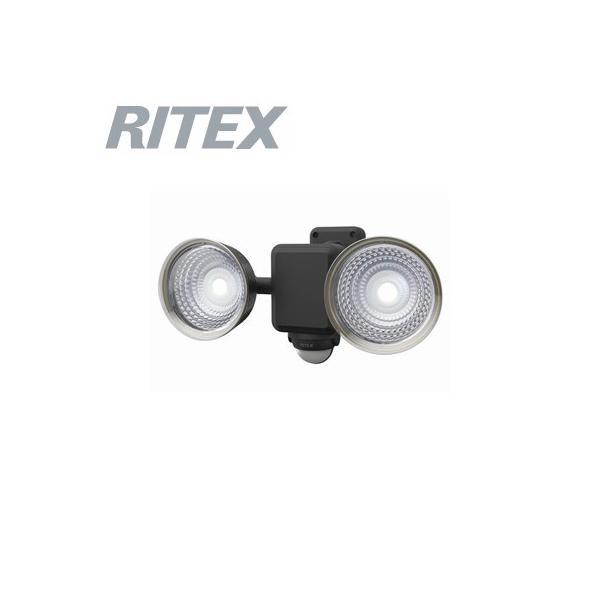 ライテックス フリーアーム式 LEDセンサーライト 防雨型 ソーラー式タイプ 1.3W×2灯 220lm 白熱球30W相当  CSC-40 RITEX